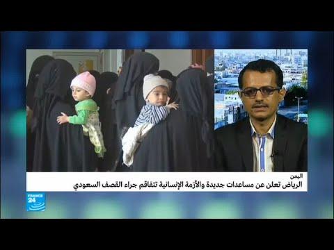 الرياض تعلن عن مساعدات جديدة لليمن  - نشر قبل 4 ساعة