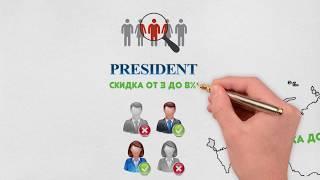 Акция от Кадрового центра Президент (Подбор персонала в Москве - кадровое агентство)(, 2017-09-19T21:16:02.000Z)