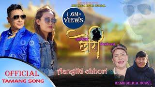 New Tamang Dohori Song    aangi ki chori    feat Kumar Moktan, Ranju Tamang