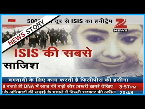 Philippines girl recruiting Indians for ISIS