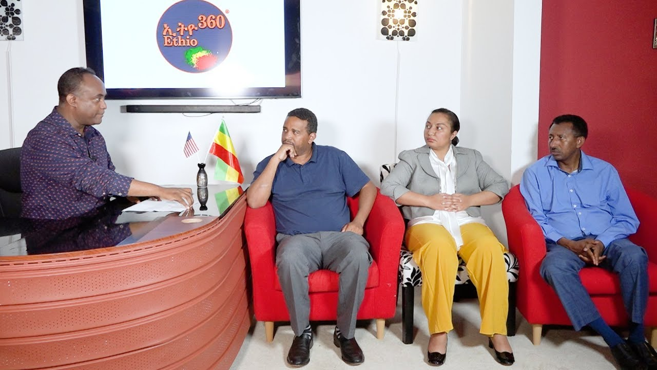 Former ESAT journalists announcement about the launch of Ethio 360 media