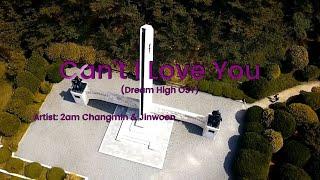 [KARAOKE] Can't I Love You (Dream High OST) - 2AM Changmin & JinWoon | Queen V Karaoke