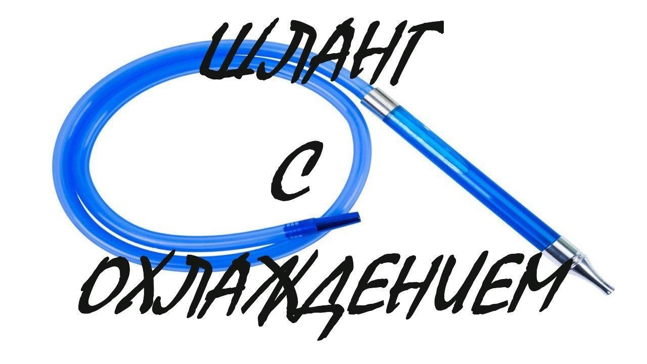 Интернет-магазин «dumok. Com. Ua» купить кальян в киеве можно у нас!. Быстрая доставка по киеву и украине!. Самые низкие цены и скидки.