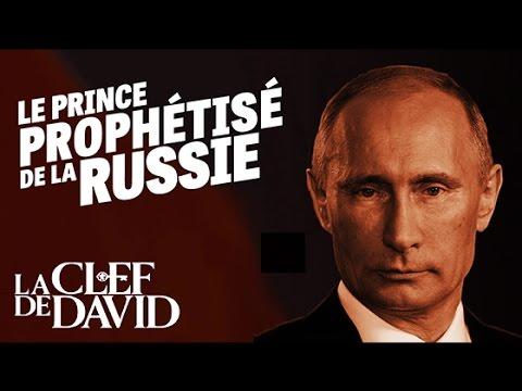 Le prince prophétisé de la Russie (La Clef de David avec Gerald Flurry)