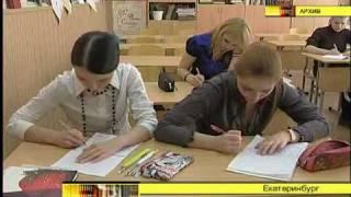 переходе на платное образование.flv
