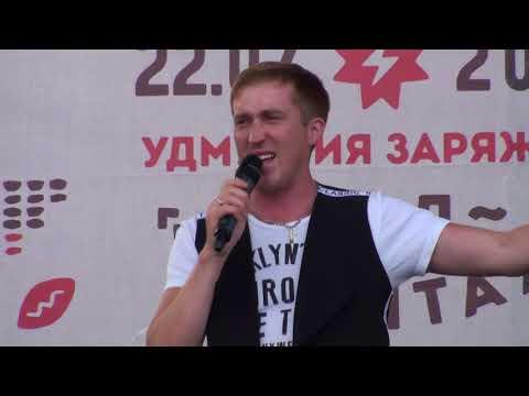 Иван Котельников. Гербер в Москве 2018.