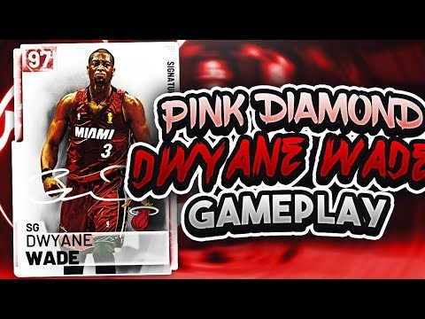 PINK DIAMOND DWYANE WADE IS THE BEST SG IN THE GAME!! NBA 2K19 MYTEAM