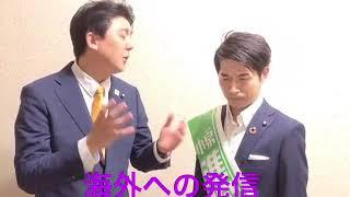 <第7回>安部総理、小泉進次郎環境大臣ものまね【ビスケッティ佐竹】【スカチャン・宮本】