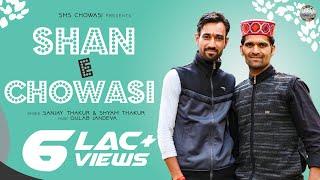 SHAN E CHOWASI Pahari DJ Mujra Nonstop | Sanjay Thakur & Shyam Thakur | SMS CHOWASI |