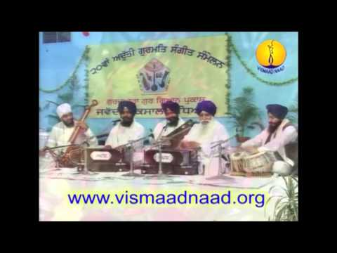 Raag ASA : Bhai balbir singh ji  - Adutti Gurmat Sangeet Samellan 2011