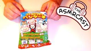 Asmr Japanese Diy Candy Kit - Kracie Popin Cookin! Puchitto Animal Pancake - Panda