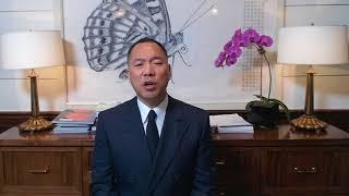 2017年11月27日报平安视频:郭文贵纽约的房子的价格为什么发生了问题?