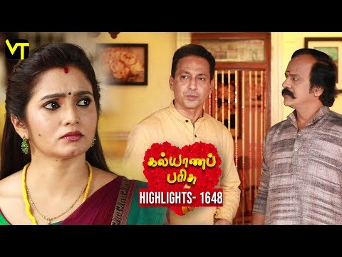 Kalyanaparisu Tamil Serial Episode 1648 Highlights on Vision Time. Let's know the new twist in the life of  Kalyana Parisu ft. Arnav, Srithika, Sathya Priya, Vanitha Krishna Chandiran, Androos Jesudas, Metti Oli Shanthi, Issac varkees, Mona Bethra, Karthick Harshitha, Birla Bose, Kavya Varshini in lead roles. Direction by AP Rajenthiran  Stay tuned for more at: http://bit.ly/SubscribeVT  You can also find our shows at: http://bit.ly/YuppTVVisionTime   Like Us on:  https://www.facebook.com/visiontimeindia
