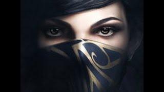 冤罪殺機2 Dishonored 2 -艾蜜莉終局(不殺女王用王座封印結局)