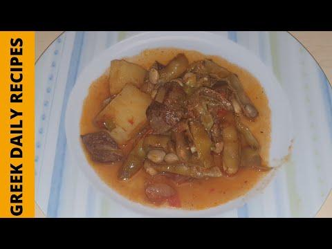 Καλοκαιρινό φαγητό!   Greek daily recipes