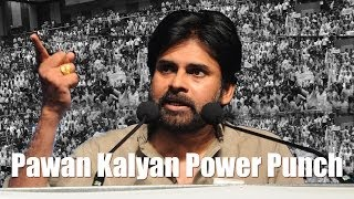 Pawan Kalyan Power Punches At Janasena Party Launch 2