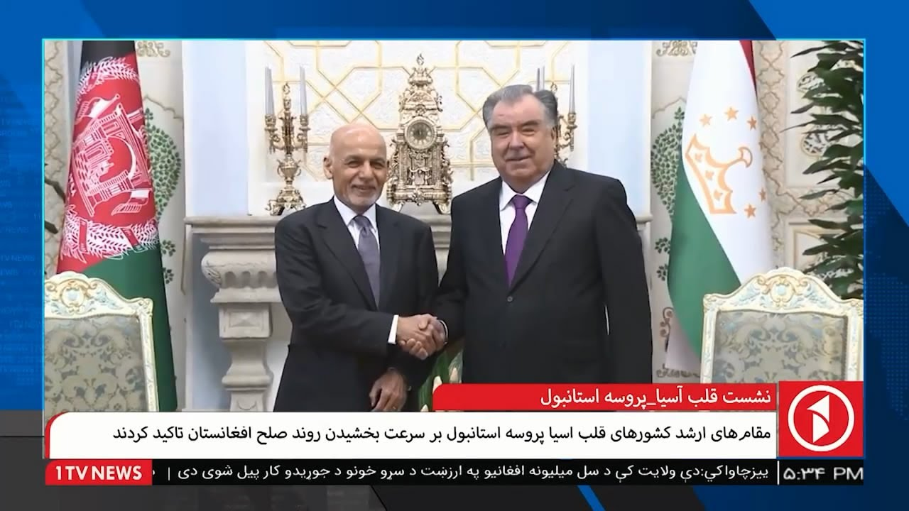 Afghanistan Dari News 29.03.2021 خبرهای شامگاهی افغانستان
