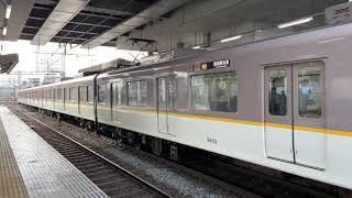 近鉄3220系KL22編成京都国際会館行き急行 新祝園到着〜発車