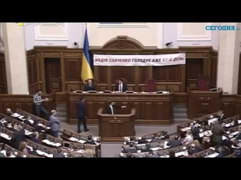 Парламент принял закон Про судоустрій і статус суддів