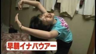 SKE48 - Neoki Dokkiri Nemousu (Eng Sub) Matsui Jurina & Matsui Rena.