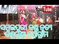 New super hit sambalpuri danda Nrutya/kukurkhai sambalpuri danda nrutya/sambalpuri danda nrutya 2019 Mp3