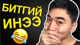 TRY to NOT LAUGH CHALLENGE (HARDEST VERSION)