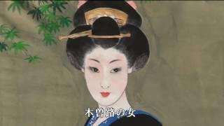木曽路(妻籠宿)に旅行した際の映像がありましたので、水森かおりさん...