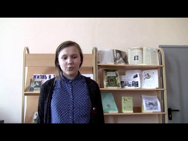 Изображение предпросмотра прочтения – ВасилисаРыжкина читает произведение «Послушайте! (Послушайте! Ведь, если звезды зажигают…)» В.В.Маяковского