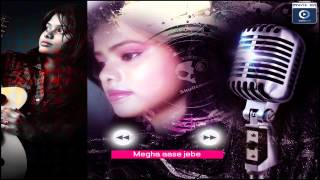 ``Prathama Antara`` Odia Music Album - Antara Chakrobarty