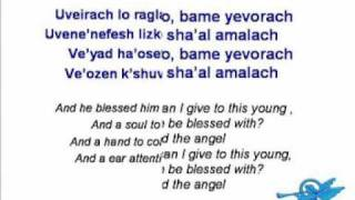 Zehava Ben, Ma Avarech English Lyrics, Transliterated,  זהבה בן