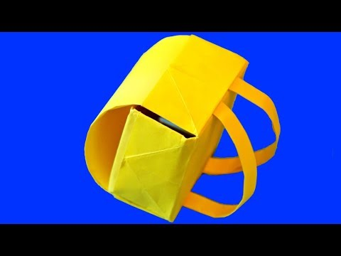 видео: Оригами ПОРТФЕЛЬ из бумаги