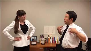 小野田紀美ネットメディア局次長がナビゲートする「突撃!隣の議員会館...