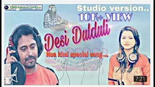 Desi Dulduli || singer- Dillip padhan and Antara chakraborty || a sambalpuri nuakhai special song ..