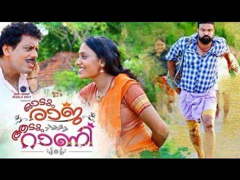 Odum Raja Adum Rani | Malayalam Full Movie 2015 New Releases HM Digital | Official Trailer