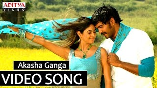 Aakasha Ganga Video Song || Vaana Video Songs || Vinay, Meera Chopra, Suman