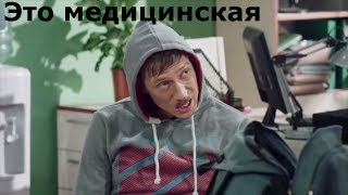 Легализация марихуаны в Украине Подписали петицию Что теперь будет?   Дизель Студио приколы На Троих