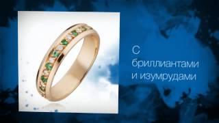 Обручальные кольца(Обручальные кольца для жениха и невесты можно подобрать здесь: https://goo.gl/Dnxr1v Свадьба не обойдется без обруча..., 2015-04-11T15:15:43.000Z)