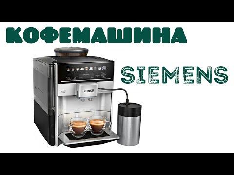 Кавомашина SIEMENS TE653M11RW