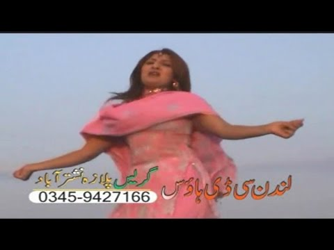 Da Bashooma - Seemi Khan Nono - Pashto Regional Song And Dance thumbnail