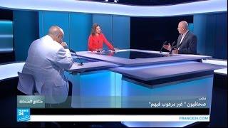 """مصر: صحافيون """"غير مرغوب فيهم"""" ج2"""