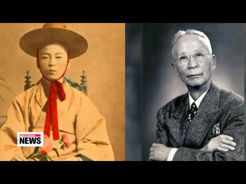 Rare photographs shed light on Korea′s history 미국에서 찾았던 ′미공개 사진′