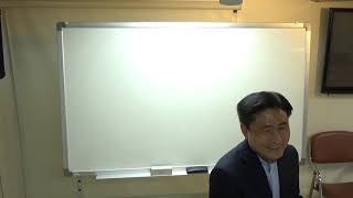 청지기론 9강 신학부 11월23 (1부)