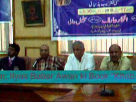 "Dr. Anwaar Ahmad, .Sukhanwar Pakistan K Zar-e-Ahtmaam, ""Khab-e-Digar"" Ki Taqreeb-e-Pazirae"