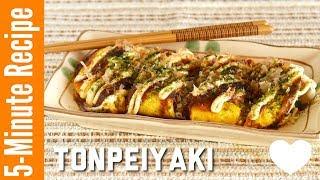 Tonpeiyaki (QUICK Okonomiyaki) 5 MIN Recipe | OCHIKERON | Create Eat Happy :)