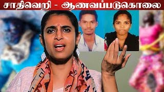 Kasthuri condemns Murder attempt by a Father on his daughter's Love
