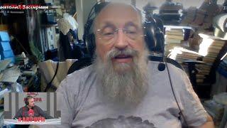 Радио Аврора 09.12.2020 - Анатолий Вассерман