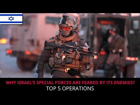 TOP 5 OPERATION BY ISRAEL'S SPECIAL FORCES