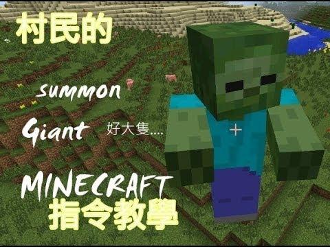 Minecraft隕石弓 Meteor Bow (只需一個指令方塊) | Doovi