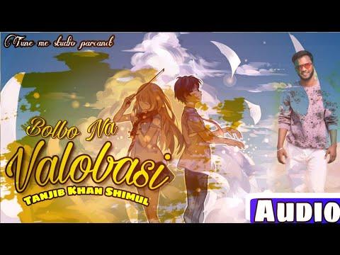 (Official Trailor) Bolbo Na Valobasi_Bangla New Eid Short Film 2021