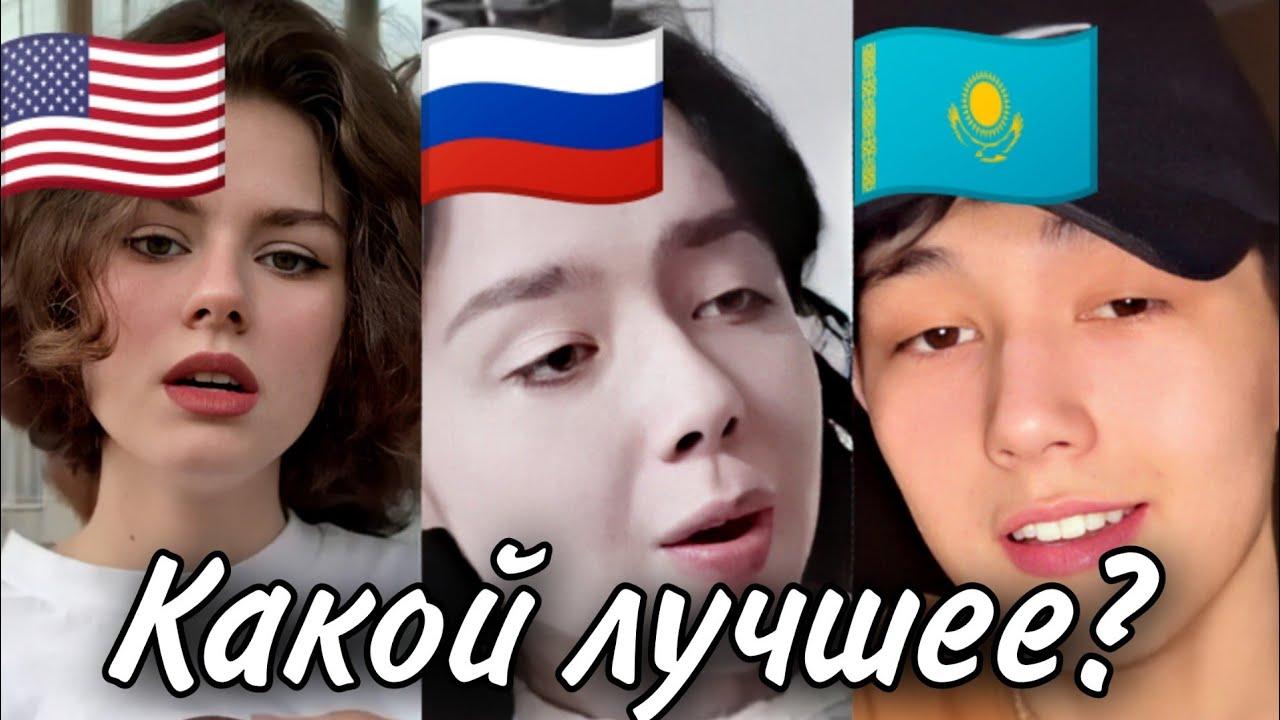 КАВЕРЫ НА ГИТАРЕ 2020 // ХИТЫ НА ГИТАРЕ // ПРОСТО КАЙФУЙ // ТИКТОК